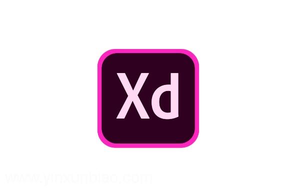 Adobe XD CC 2018.10.0.12下载中文永久安装和破解教程