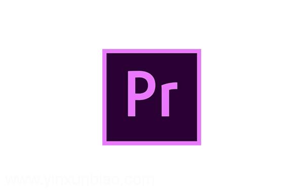 Adobe Premiere Pro CS6 下载中文永久安装和破解教程