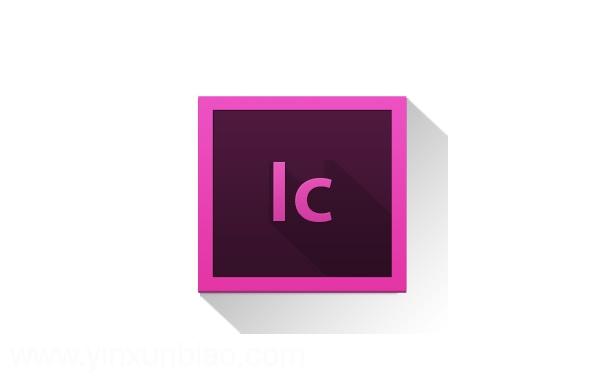 Adobe InCopy CS6 64位/32位下载中文永久安装和破解教程