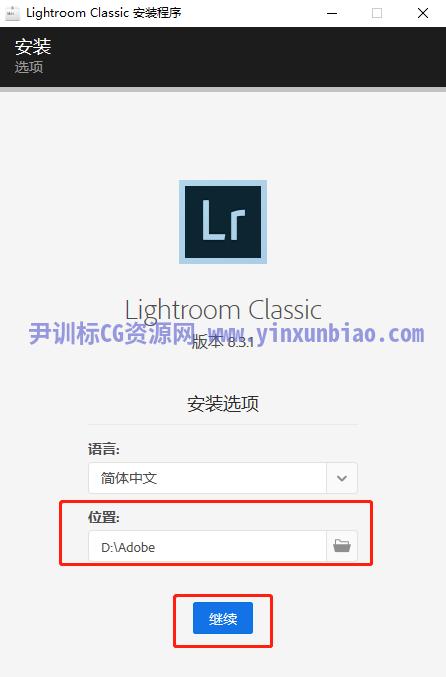 adobe lightroom classic cc 破解 補丁