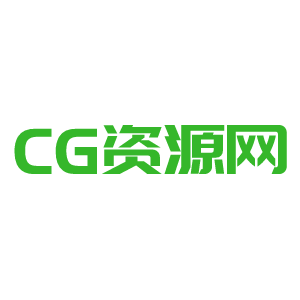 CG资源网